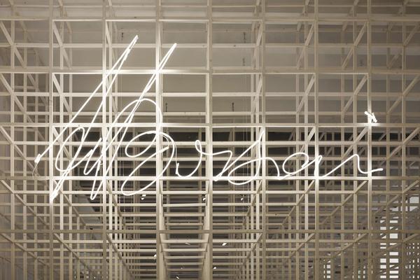 ob-triennale-exhibition-images-1.jpg