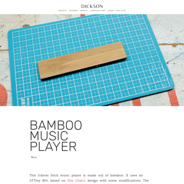 DICKSON - BAMBOO MUSIC PLAYER