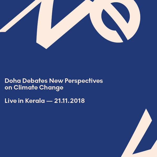 doha_debates_posters.jpg