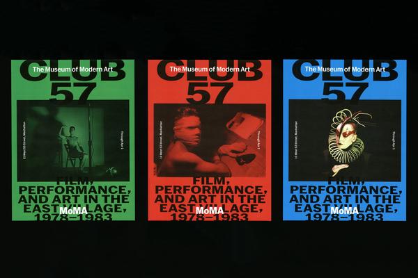 damiensaatdjian-club57-flyers.jpeg