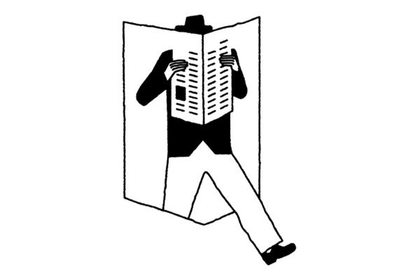 pablo-amargo-newspaper-readers-illustration-itsnicethat-10_copy.jpg?1550766947