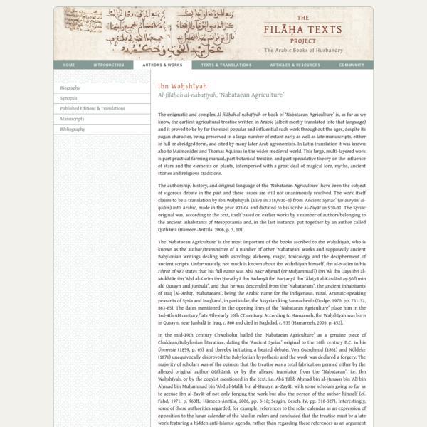 The Filāḥa Texts Project