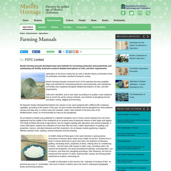 Farming Manuals | Muslim Heritage