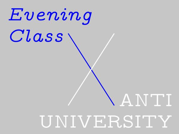 ec-presentation-anti-uni.pdf