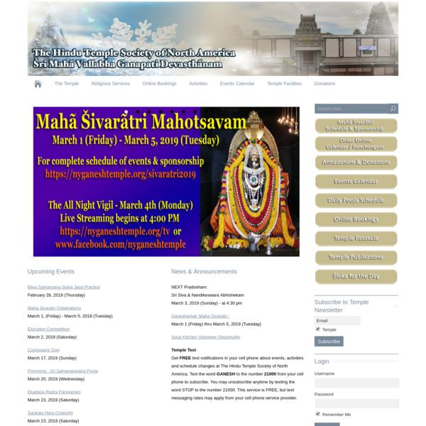 Sri Maha Vallabha Ganapati Devasthanam - Sri Maha Vallabha Ganapati Devasthanam