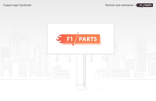 f1-parts-logo-04.pdf