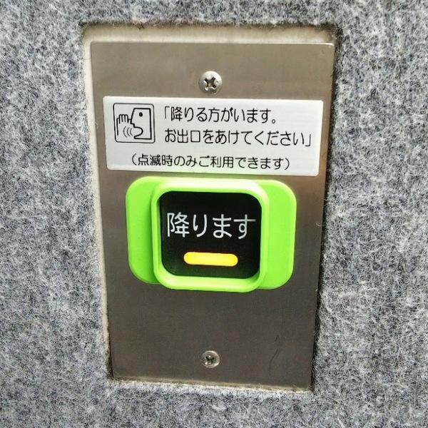 elevatorboy1000