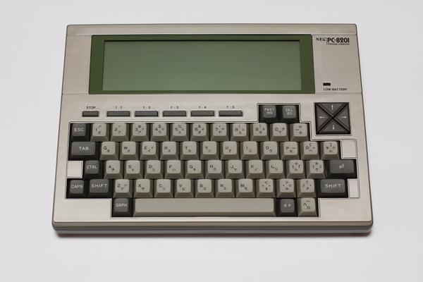 https://deskthority.net/wiki/NEC_PC-8201