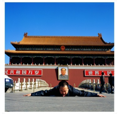 Cang Xin (CN)