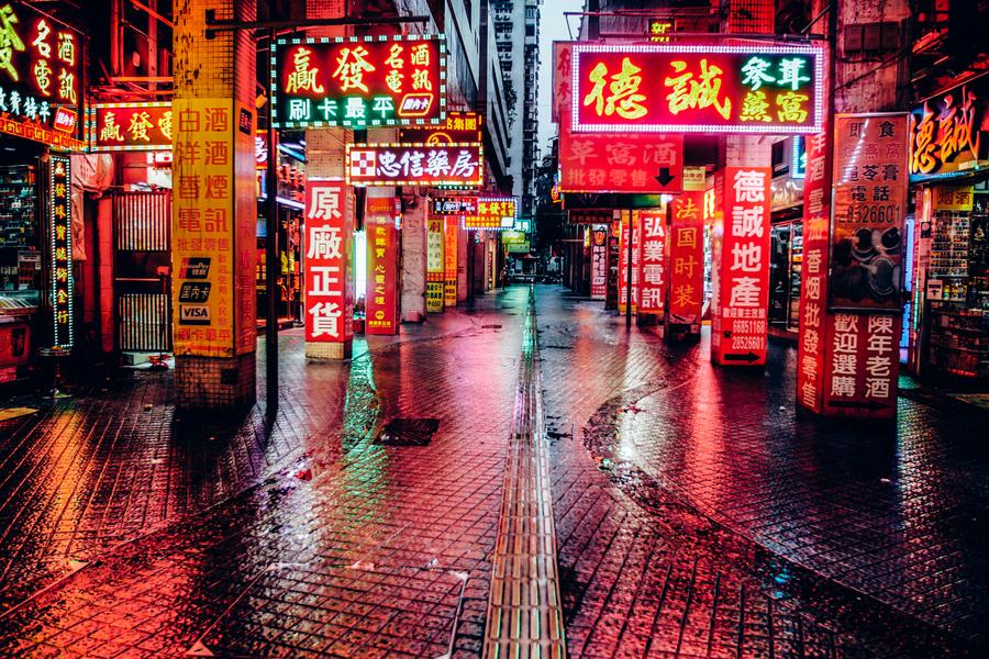 hong-kong-neon-lights.jpg