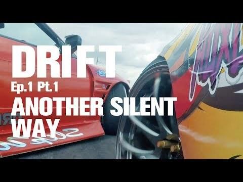 Underworld - Another Silent Way (Film Edit) (#Drift, Ep 1, Pt. 1)