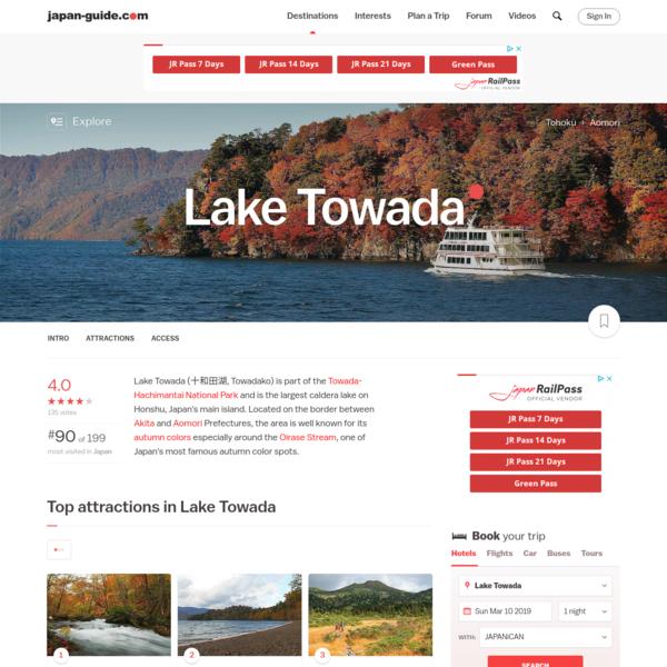 Towada Travel Guide