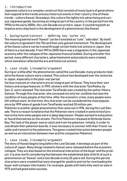 essay-draft-lupicheva.pdf