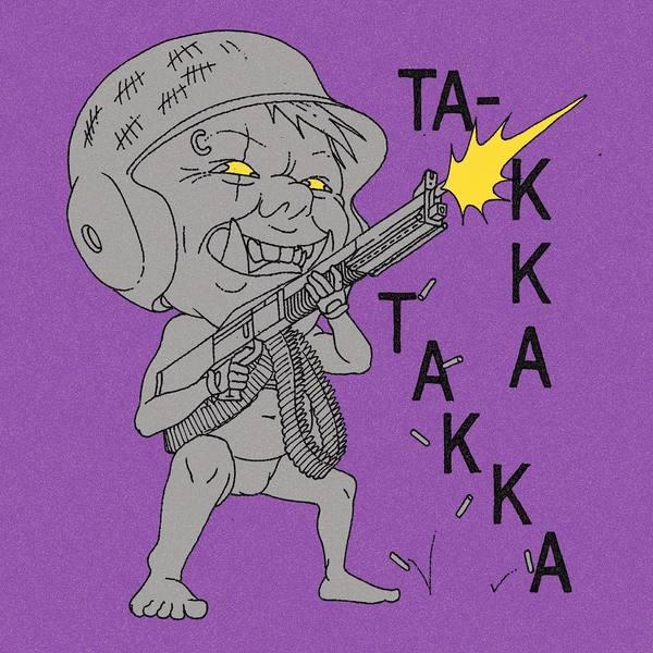 Pete Sharp Takka Takka
