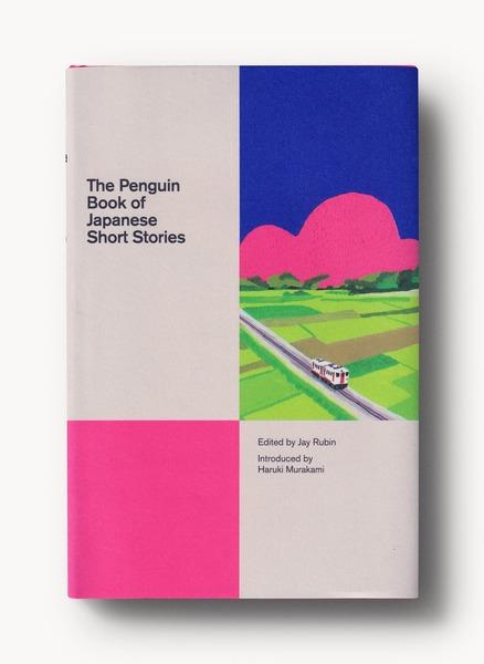 japanese-short-stories-01.jpg