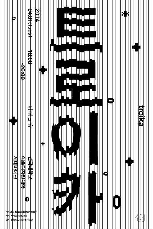 ca8fec1b62b562c2bf9ecf95ea1d3331.jpg?b=t
