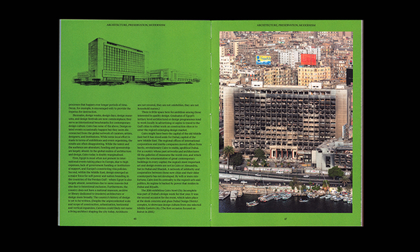 studio-lowrie-ing-essays-on-the-blurred-edges-of-the-built-environment-publication-graphic-design-itsnicethat8.jpg?1552645163