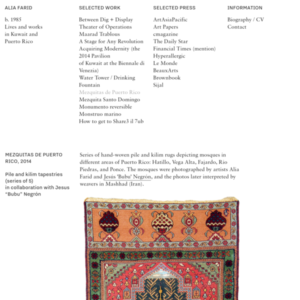 """MEZQUITAS DE PUERTO RICO, 2014 Pile and kilim tapestries (series of 5) in collaboration with Jesus """"Bubu"""" Negrón Series of hand-woven pile and..."""