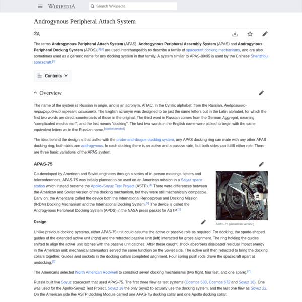 Androgynous Peripheral Attach System - Wikipedia