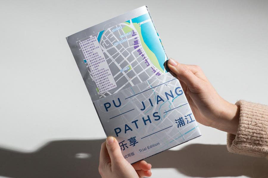 shanghai_map_web_1.jpg