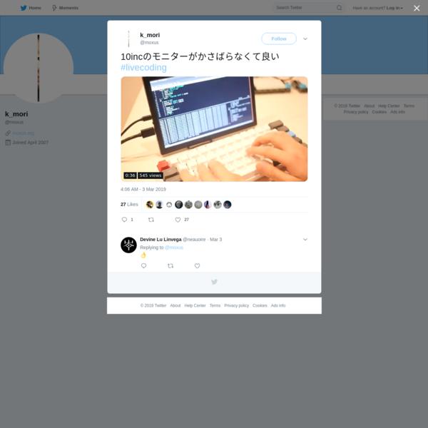 k_mori on Twitter