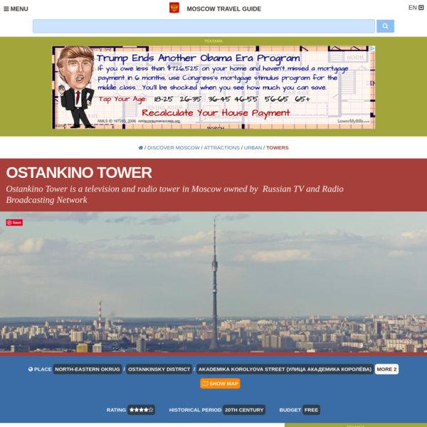Ostankino Tower. Attractions - Moscow Travel Guide