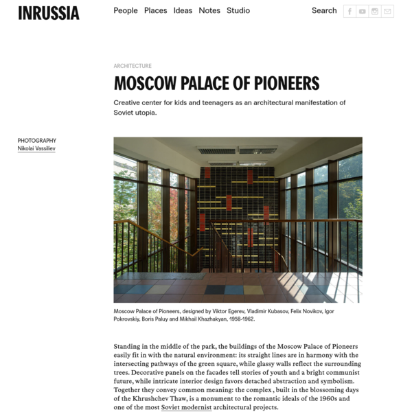 Moscow Palace of Pioneers