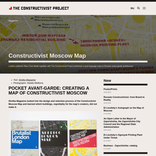 Constructivist Moscow Map