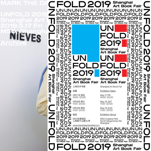 MARK THE DATE UNFOLD 2019 Shanghai Art Book Fair 2019.5.17 Fri - 5.19 Sun M50, Shanghai Archive