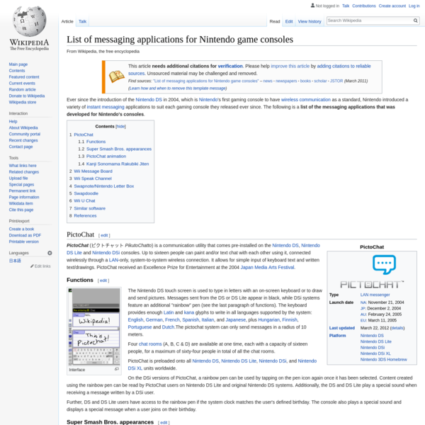 List of messaging applications for Nintendo game consoles - Wikipedia