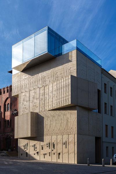 1024px-museum_f-r_architekturzeichnung-_berlin-_150516-_ako.jpg