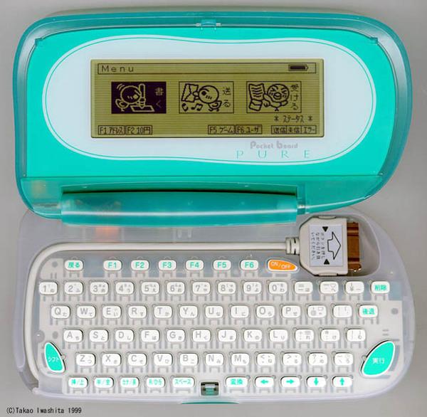 NTT DoCoMo Pocket Board Pure