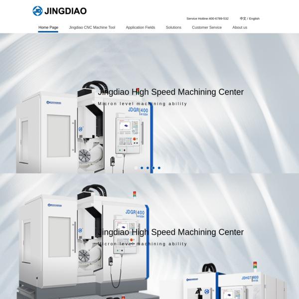 BeiJing JingDiao Group - Home Page