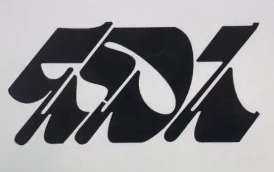 195495c80e92955ec32fc6d406b3e091.jpg?b=t