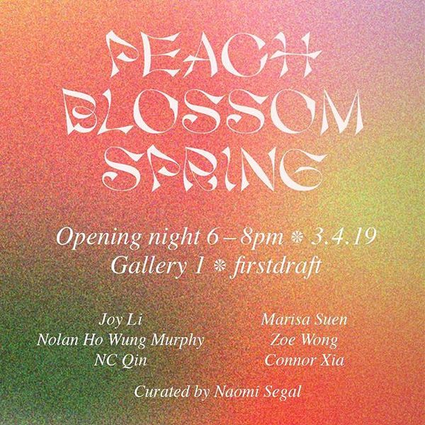 """146 Likes, 13 Comments - Naomi Segal (@_naomisegal) on Instagram: """"The Chinese legend of the Peach Blossom Spring tells the story of a fisherman who discovers..."""""""