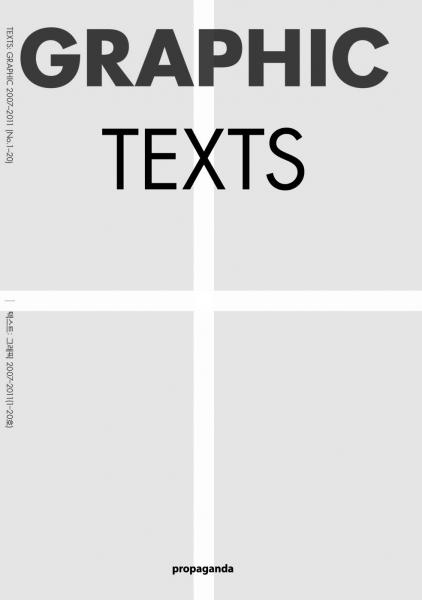 38_textscover.jpg