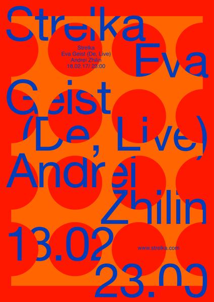 eva-geist_poster-09_o.png