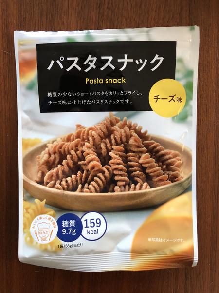 Pasta Snack - Cheese Flavor