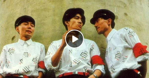 Jiro: Haruomi Hosono/Ymo Day - 26th November 2017
