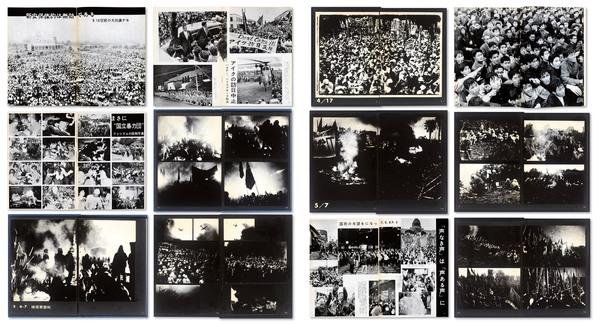 the_jap_photobook-p70-71.jpg