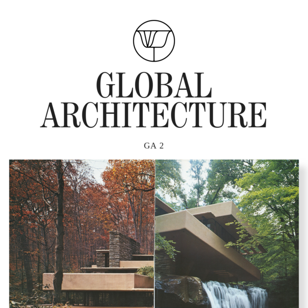 Global Architecture - Dead Bookstore