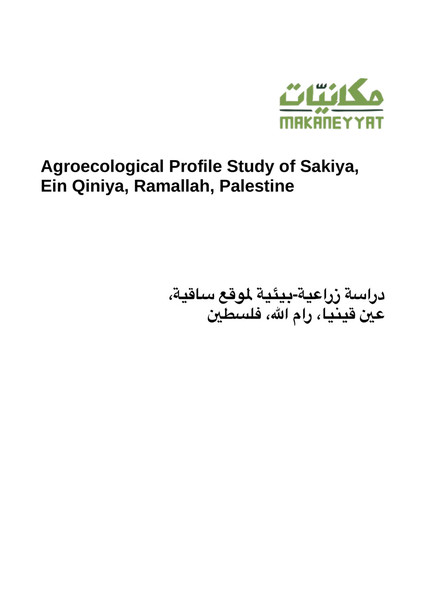 mak-sakiya-final-report-31march2019-v2.pdf