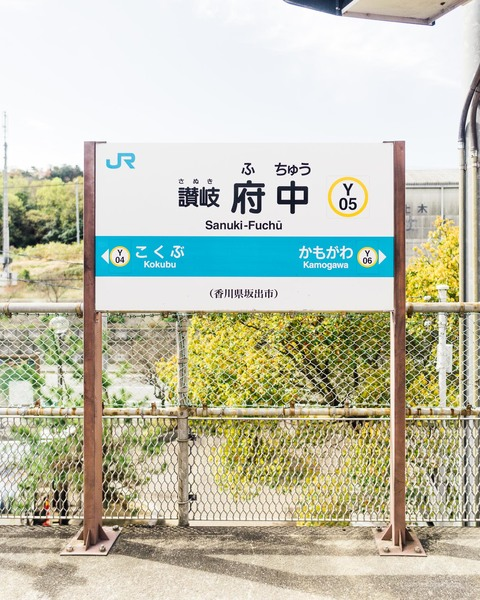 iam_0618.jpg