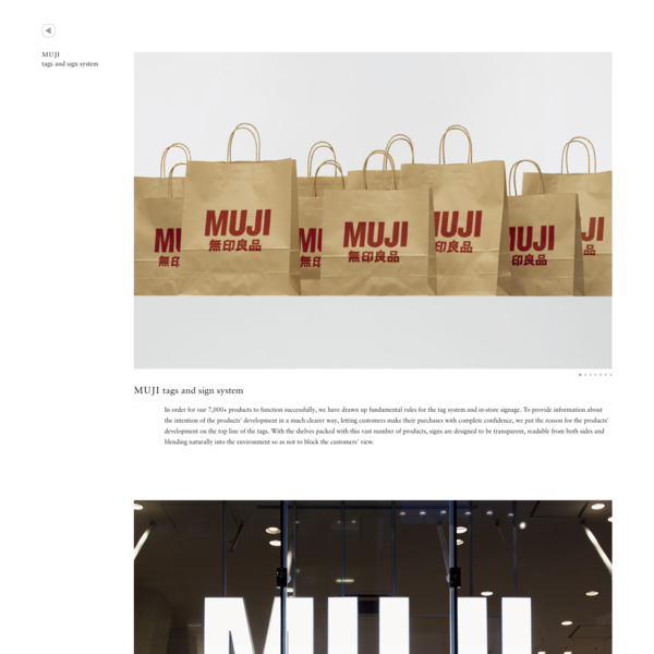 MUJI tags and sign system | WORKS | HARA DESIGN INSTITUTE