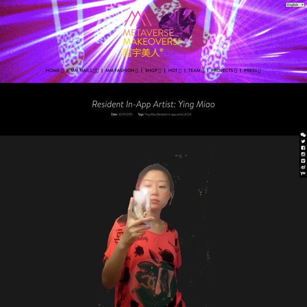 Metaverse Makeovers® | Resident In-App Artist: Ying Miao