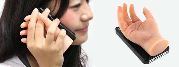 weird-japanese-iphone-case.jpg