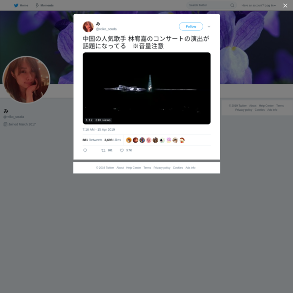 み on Twitter