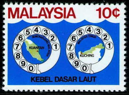 MALAYSIA-SABAH-Malaysia-10c-1980.JPG