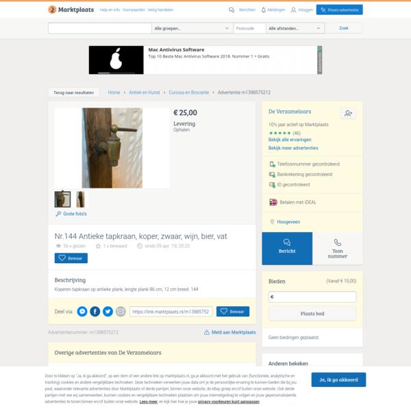 ≥ Nr.144 Antieke tapkraan, koper, zwaar, wijn, bier, vat - Curiosa en Brocante - Marktplaats.nl