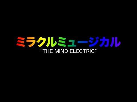 ミラクルミュージカル - The Mind Electric「LYRICS VIDEO」